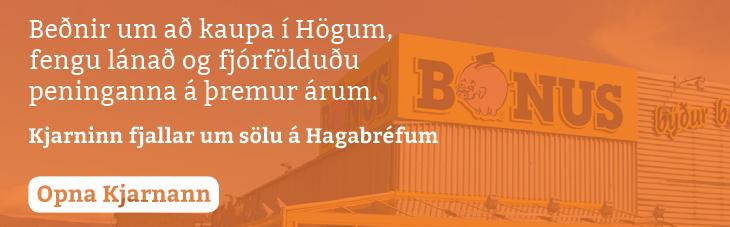 hagar_bordi