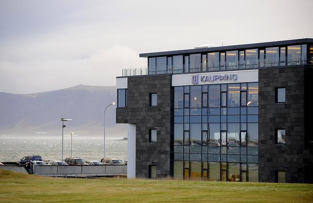 Tchenguiz-bræðurnir voru á meðal stórra lántakenda hjá Kaupþingi áður en bankinn fór á hliðina haustið 2008.