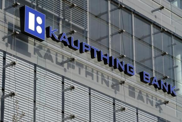 Útibú Kaupþing banka í Lúxemborg.