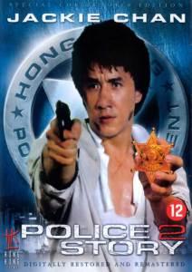police-story-2-movie-poster-1988-1020469180