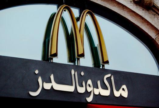 McDonalds_bdd4d788b0_o